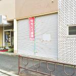 国道交差点前【角地ビル1階】公団前/小倉南区徳力空き店舗(外観)