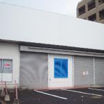 新興住宅地近郊駐車場スペース3台沼緑町(飲食相談)(外観)