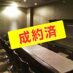 黒内装ボックス席あり/紺屋町(バー・スナック居抜き)