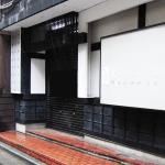 モノレール平和通駅徒歩約2分魚町(元居酒屋店)(外観)