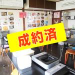 中華料理店居抜きJR折尾駅チカ/八幡西区折尾(堀川町・居酒屋飲食店)