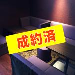 黒崎繁華街シックな内装/黒崎(元バー居抜き)