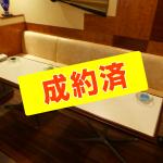 カウンター・ボックス席あり紺屋町(元スナック居抜き)(内装)