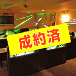 おしゃれな雰囲気人気エリア/堺町(元ラウンジ居抜き)