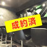 【内装リフォーム改装】テラス階段2Fエレベーターすぐ紺屋町(元バー居抜き)(内装)