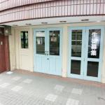 美容室・エステ等にオススメ/小倉南区北方空き店舗【小売・物販・事務所】