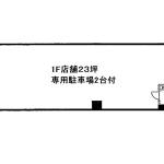 【学生街エリア飲食店相談可】駐車場2台分無料・ビル1階空き店舗/小倉北区井堀