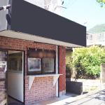 1階路面・元からあげ店居抜き/小倉北区大畠(飲食店相談可能)