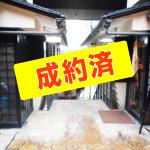 堺町飲食店舗【元バー居抜き】重飲食も可・デザイナーズ物件空き予定/小倉北区堺町