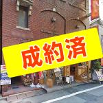 JR黒崎駅徒歩約6分の黒崎中心地ビル1階・飲食店向け空き店舗/八幡西区黒崎