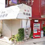 1階路面空き予定【焼肉店居抜き】什器・備品あり即営業も可/小倉北区神岳