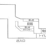 【バー居抜き】バス通り沿い人気の門司エリア飲食店居抜き約11坪/門司区柳町