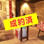 1階おしゃれなダイニングバー居抜き・カフェほか飲食可能空きテナント/八幡西区折尾(内装)