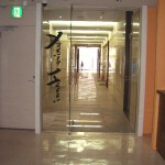 人通りの多いエリアの1階部分です!小倉北区古船場(元ブティック居抜き)(外観)