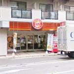 元ほっともっと1階空き予定【飲食店相談可能】北九州大学エリア/小倉南区北方