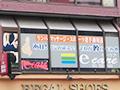 イーケア 魚町店