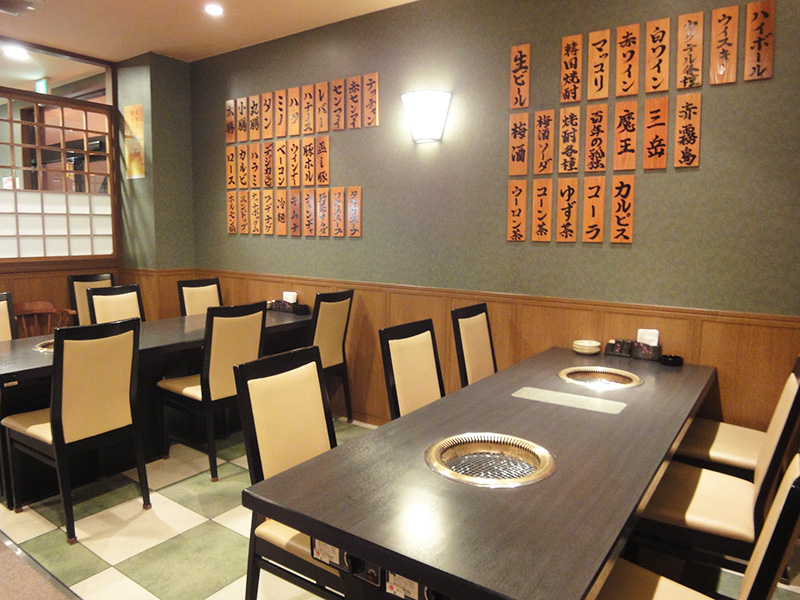 コプチャン食堂