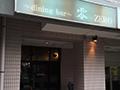 dining bar 零(ゼロ)