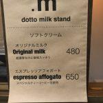 dot.milkstand
