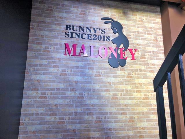GIRL's Bar Maloney【小倉北区魚町】ガールズバー