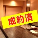 【希少、人気のエリア】ビル3階に約8.9坪でスナック開業にピッタリ!/小倉北区鍛冶町