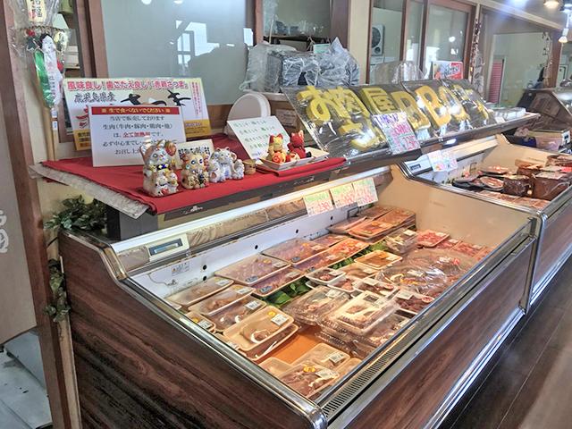 肉の山田屋 とと市場店【遠賀郡-芦屋】精肉店/唐揚げ