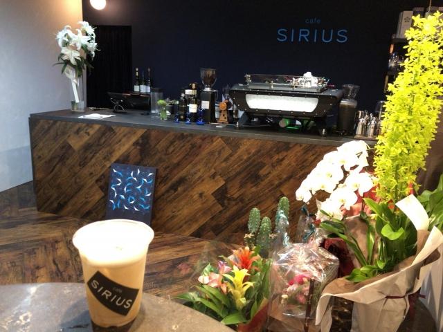 cafe SIRIUS【小倉北区船場町】カフェ/ワイン